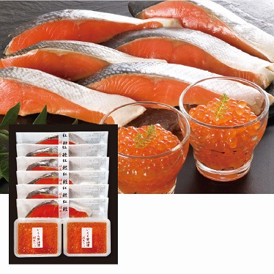 鮭匠ふじい 紅鮭・いくら詰合せ