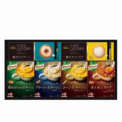 味の素 ギフトレシピ「クノール」スープ&コーヒーギフト