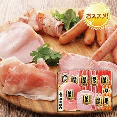 伊藤ハム 伝承国産豚肉ハム詰合せ