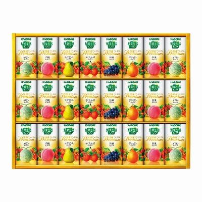 カゴメ 野菜生活ギフト 国産プレミアム紙容器
