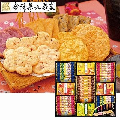 金澤兼六製菓 兼六の華