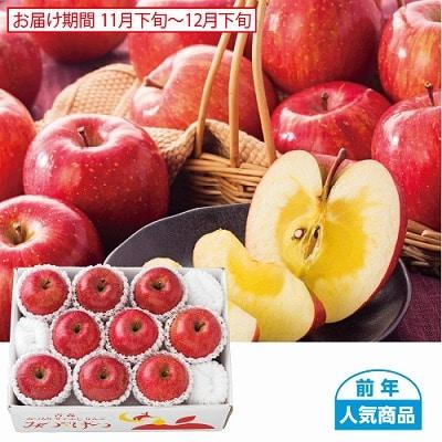 青森 蜜入りサンふじりんご「みつげつ」 2.2kg