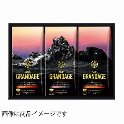 AGF グランデージドリップコーヒー プレミアムギフト