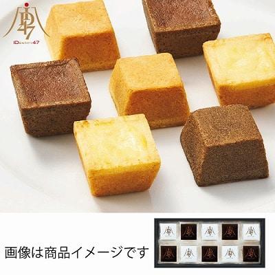ID47×資生堂パーラー チーズケーキ詰合せ