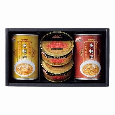 マルハニチロ かに缶詰・ふかひれスープ缶詰詰合せ