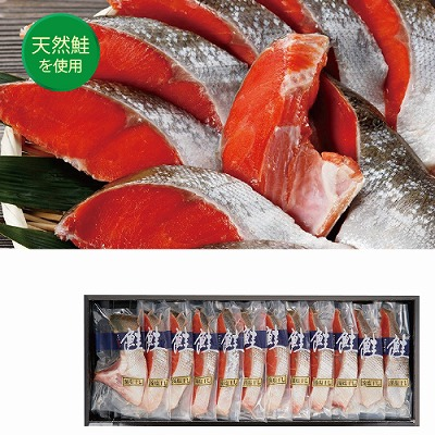 天然紅鮭藻塩干し