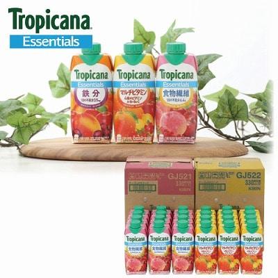 トロピカーナ エッセンシャルズ 食物繊維・マルチビタミンセット