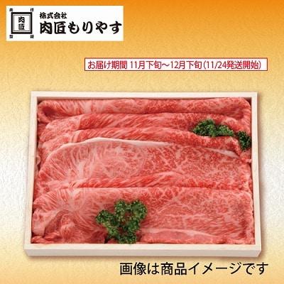 黒毛和牛焼き肉用