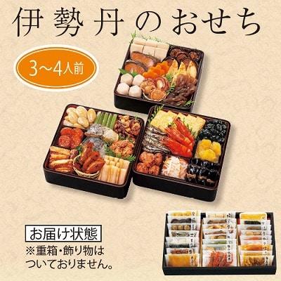 カモ井食品 おせち料理「葵」25品セット