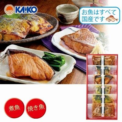 干物屋のお魚惣菜Aセット