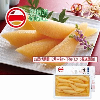 鈴木水産 味付け数の子350g