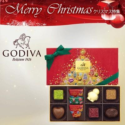 ゴディバ グリッター クリスマスアソートメント9粒入