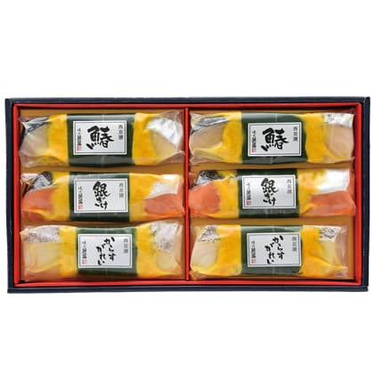 西京漬笹巻 6切セット