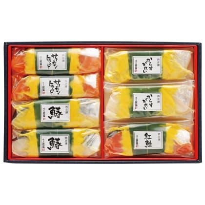西京漬笹巻 7切セット