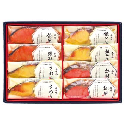 レンジで簡単焼魚 8切セット