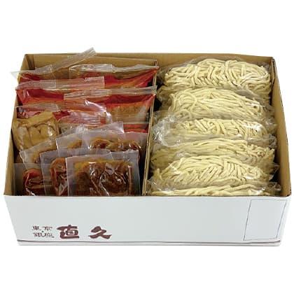 銀座・直久 タンタン麺6人前