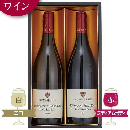 モメサン社 ブルゴーニュ 赤白ワインセット