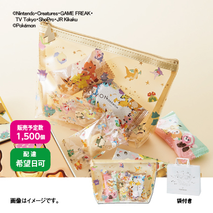 【通常配達・配達希望日可】スイートクリアポーチ