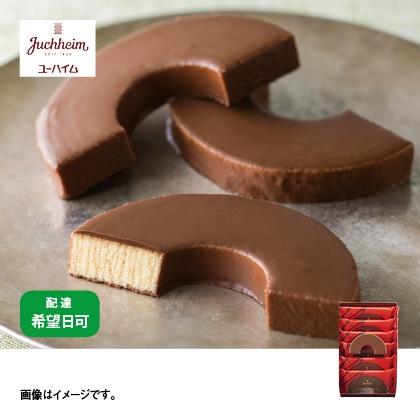 【通常配達・配達希望日可】〈ユーハイム〉ショコラーデンバウム