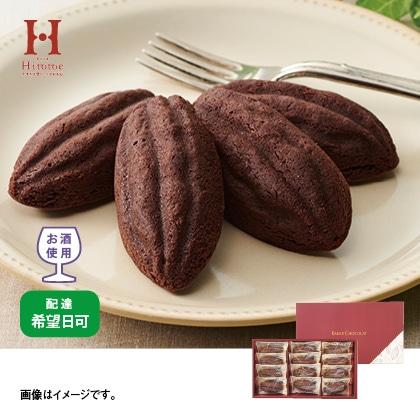 【通常配達・配達希望日可】〈ひととえ〉濃厚ベイクドショコラ