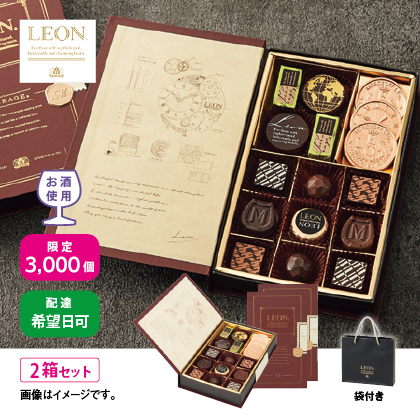 【通常配達・配達希望日可】〈レオン by モロゾフ〉ピアリッジ 2箱セット