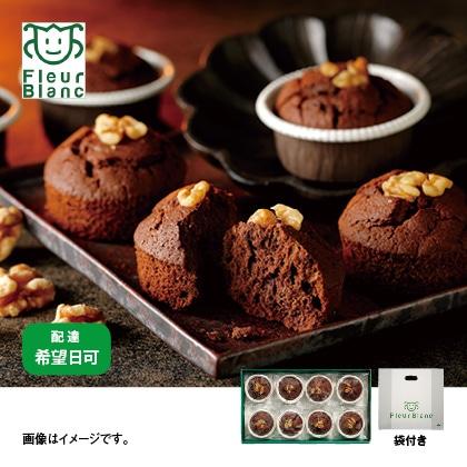 【通常配達・配達希望日可】カップ入チョコケーキ