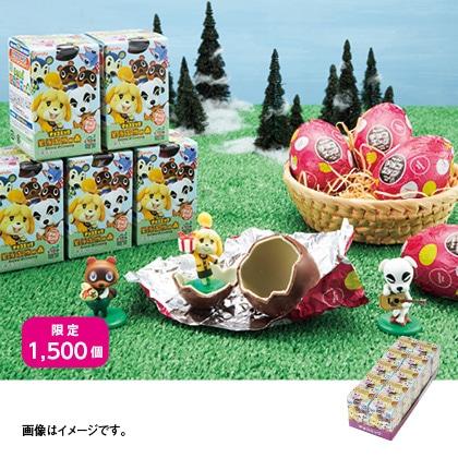 【通常配達】チョコエッグ(どうぶつの森)