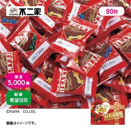 【通常配達・配達希望日可】〈不二家〉ミニハートチョコ