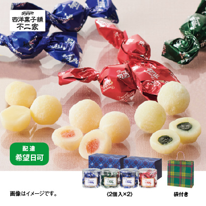 【通常配達・配達希望日可】〈西洋菓子舗 不二家〉プレミアム生ミルキー(2個入×2)
