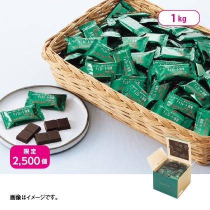 【通常配達】〈明治〉チョコレート効果72%大容量1kg