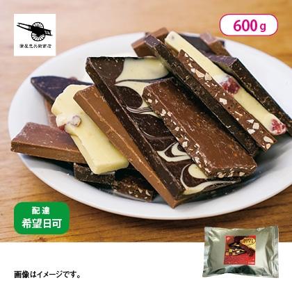 【通常配達・配達希望日可】割れチョコミックス 5種