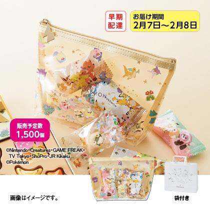 【早期配達】スイートクリアポーチ