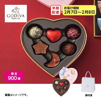 【早期配達】〈ゴディバ〉きらめく想い ハート 6粒