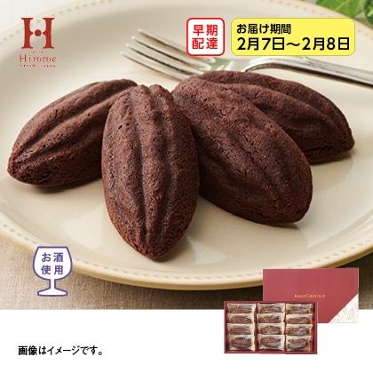 【早期配達】〈ひととえ〉濃厚ベイクドショコラ