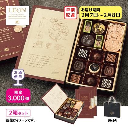 【早期配達】〈レオン by モロゾフ〉ピアリッジ 2箱セット