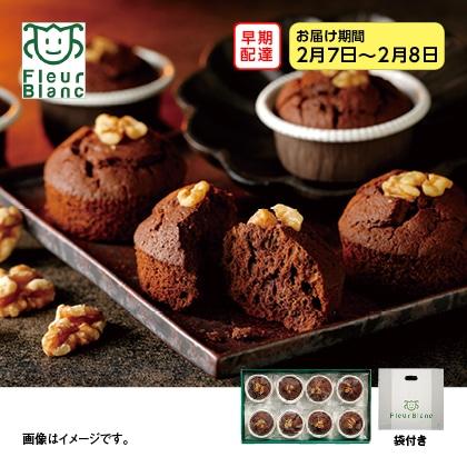 【早期配達】カップ入チョコケーキ