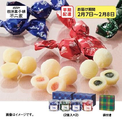 【早期配達】〈西洋菓子舗 不二家〉プレミアム生ミルキー(2個入×2)