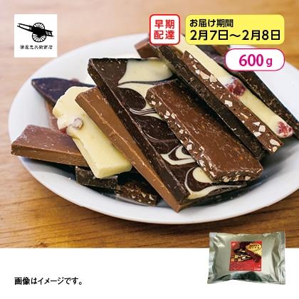 【早期配達】割れチョコミックス 5種