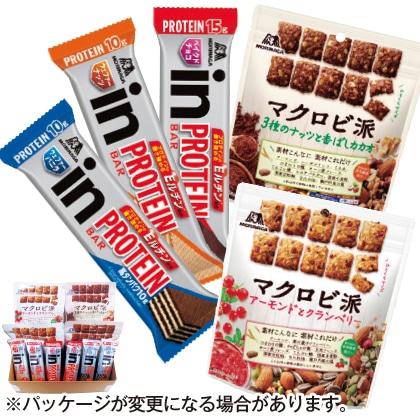 〈森永製菓〉健康スイーツセット