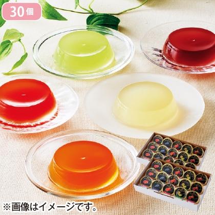 熟果ゼリーギフト(15個入×2)