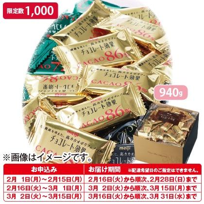 〈明治〉チョコレート効果大容量 CACAO86%