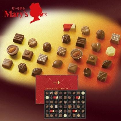 【通常配達】<メリーチョコレート>ファンシーチョコレート