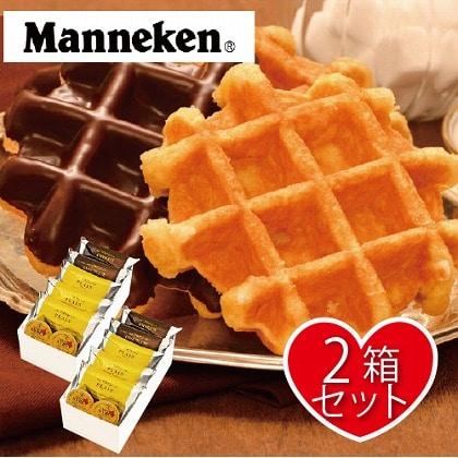 【通常配達】<マネケン>ベルギーワッフル詰合せ2箱セット