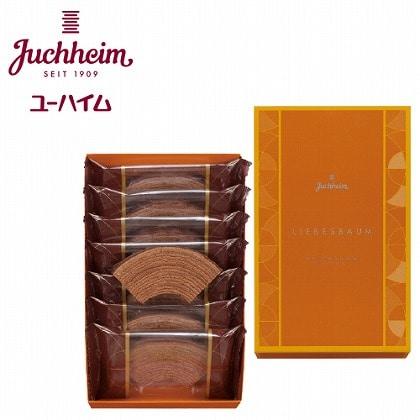 【通常配達】<ユーハイム>リーベスバウム(チョコレート)