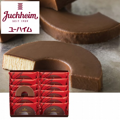 【通常配達】<ユーハイム>ショコラーデンバウム