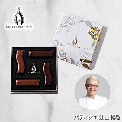 <LE CHOCOLAT DE H(ル ショコラ ドゥ アッシュ )> カカオ フルール