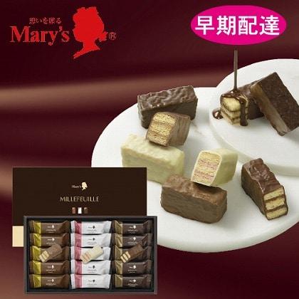 【早期配達】<メリーチョコレート>ミルフィーユ