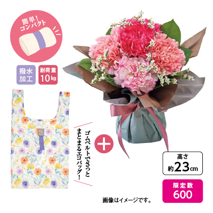 <※母の日対象商品>花束とエコバッグ