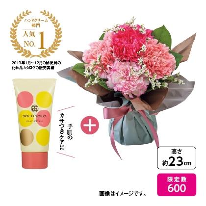 花束とハンドクリーム