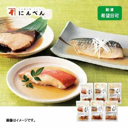 <※母の日対象商品>にんべんの煮魚詰合せ